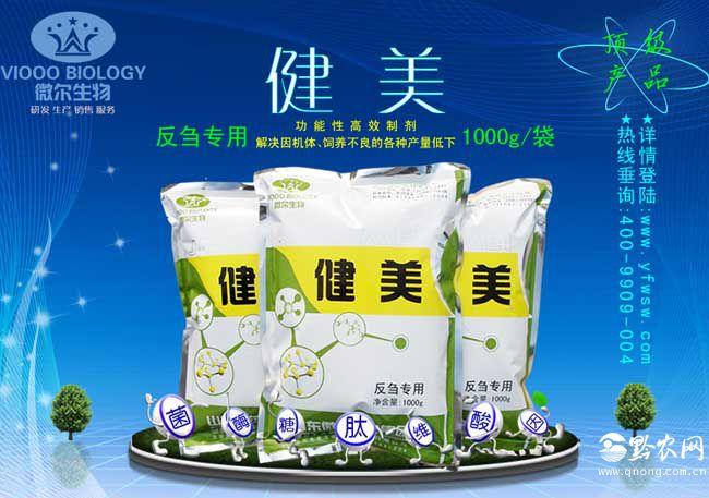 供应牛羊反刍饲料添加剂,提高产奶量化比