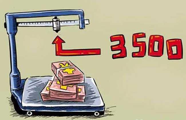 工薪阶层如何理财