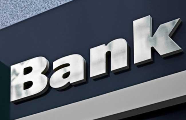 银行小额贷款怎么办理