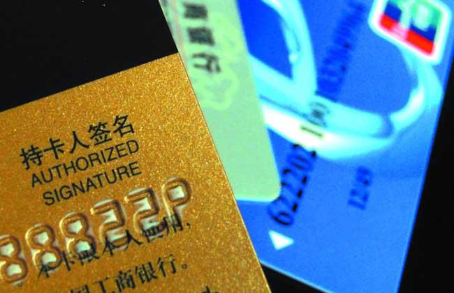 信用卡被盗刷怎么办