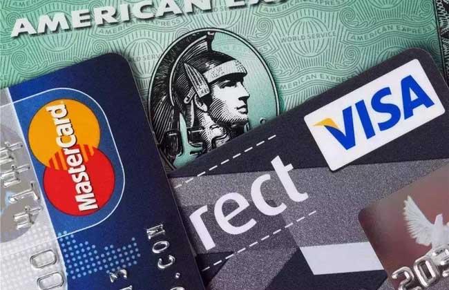 信用卡还款日怎么算