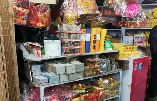 春节 卖什么 最挣钱