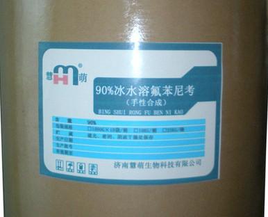 氟苯尼考在水产养殖上的应用