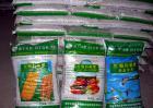 施商品有机肥要知氮含量