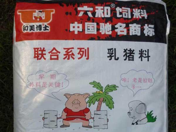 猪饲料品牌十大企业排行榜