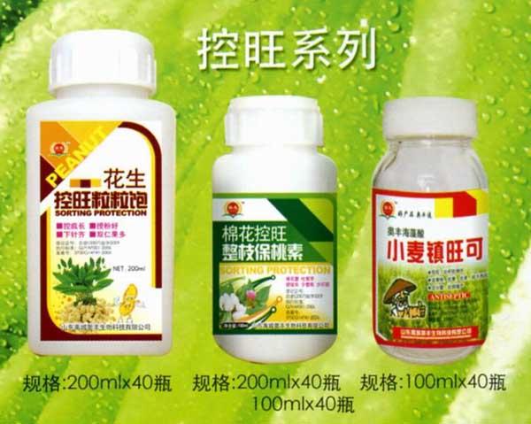 叶面肥配方类型及相关的功能