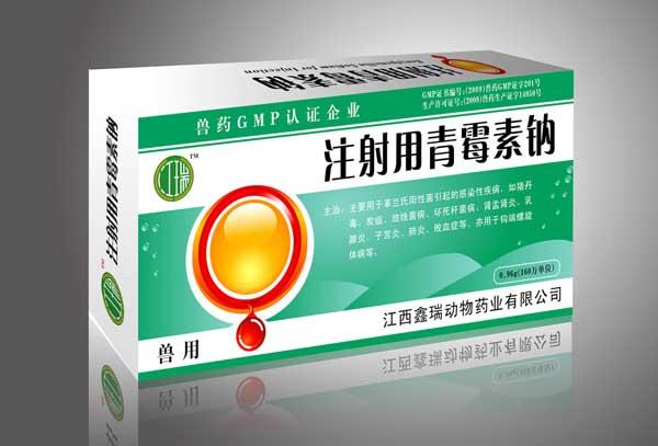 兽药常用剂型
