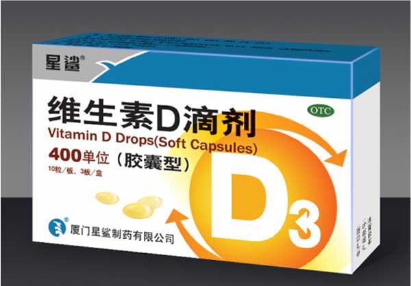 家禽维生素D缺乏症