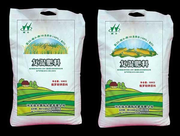 肥料的混合使用有那些禁忌