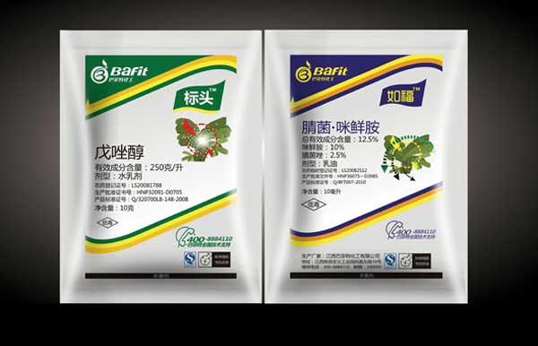 农药选购与使用常见问题