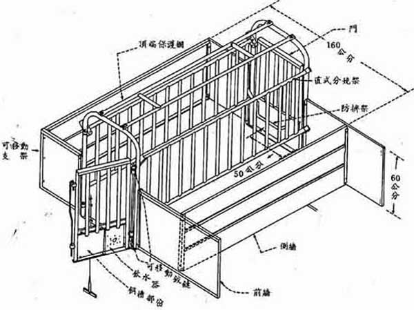 母猪定位栏的安装方法