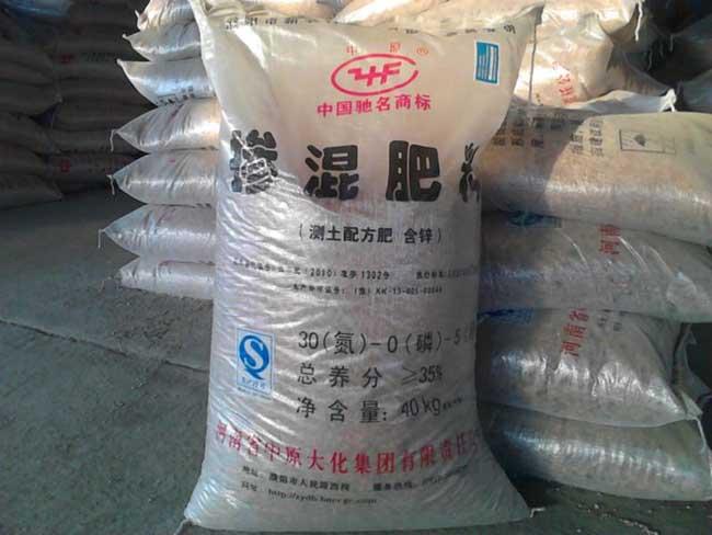 中国十大复合肥品牌是那些?