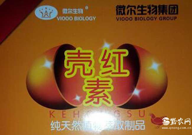 供应蛋禽微生态饲料添加剂壳红素