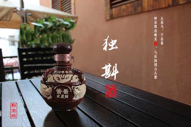 贵州茅台镇酱香酒