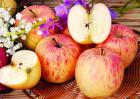 吃苹果有什么好处?