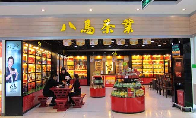 中国茶业十大品牌企业排名