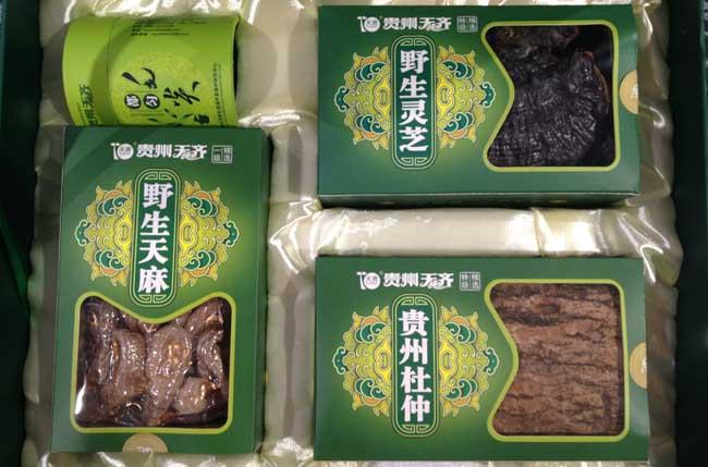 贵州三宝的市场价格