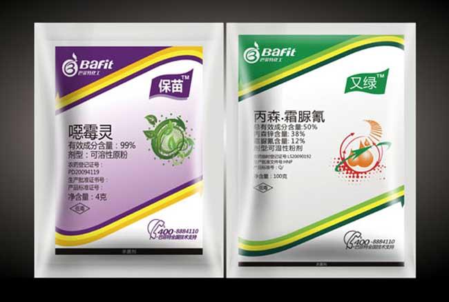 夏季农药安全使用