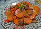 胡萝卜炒肉的做法有哪些?