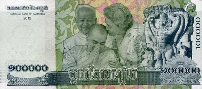 柬埔寨瑞尔