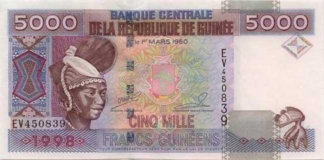 几内亚法郎