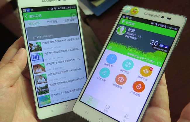 农技服务电商app涌现