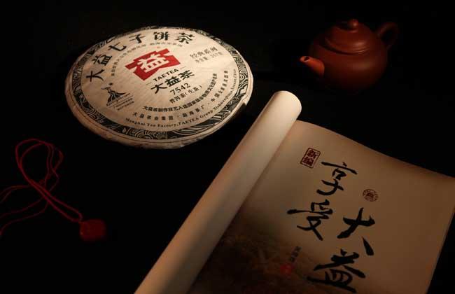 大益普洱茶价格多少钱?