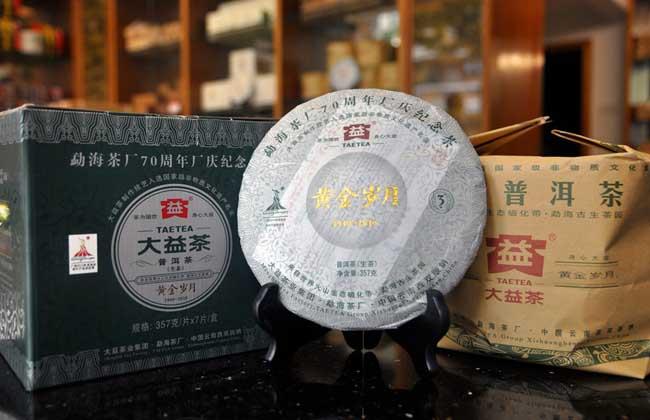 大益普洱茶价格多少钱