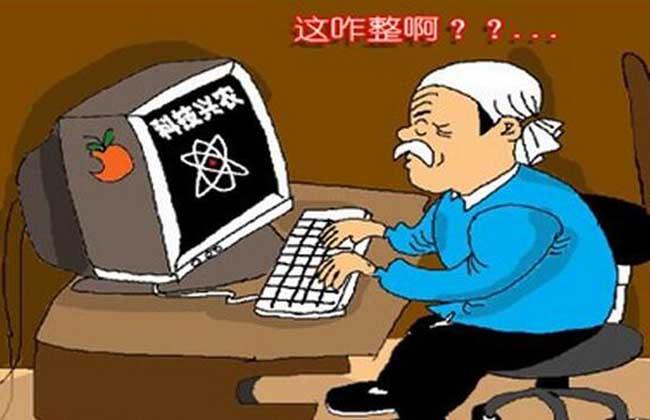 中国农村电商十大模式