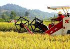 2016年农机购置补贴申请流程