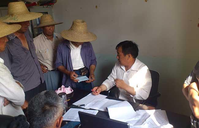 失地农民养老保险政策