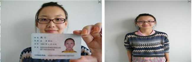手持身份证正面的照片