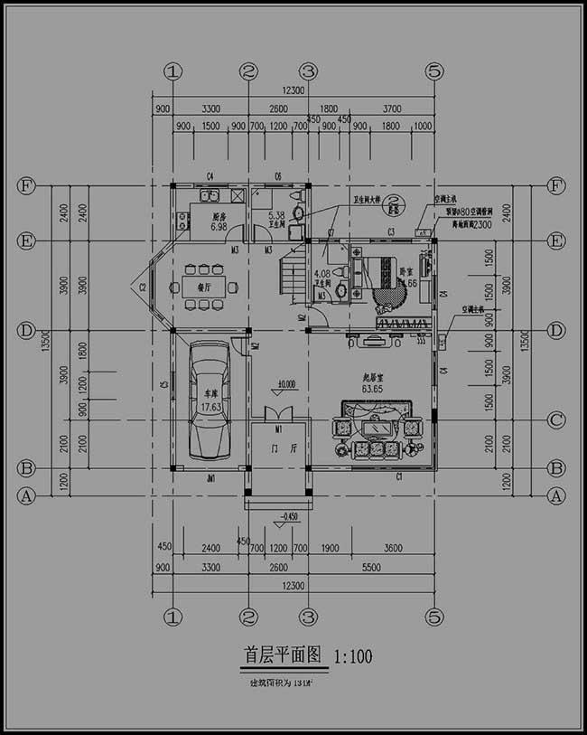 农村二层房屋一层平面图