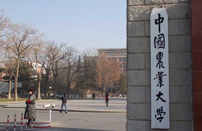 2016年中国农业大学排行榜