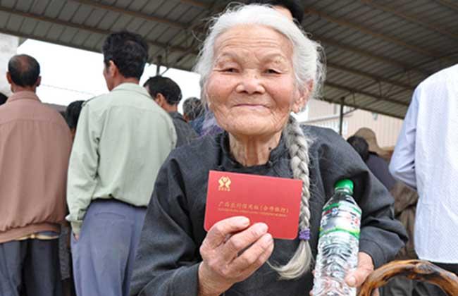 农村养老保险交多少年