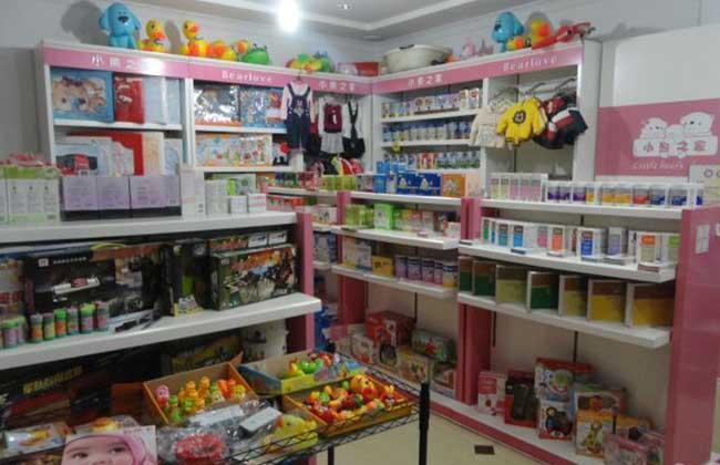 儿童用品租赁店