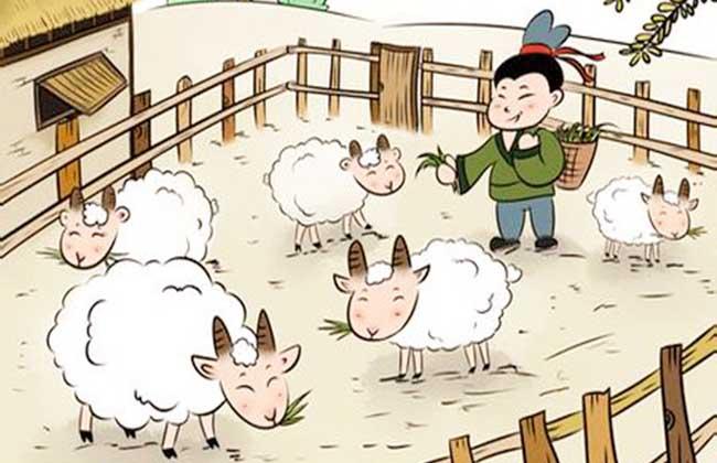 关于羊的成语大全