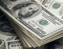 1美元等于多少人民币?