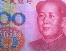 错版人民币怎么辨认?