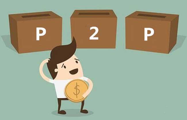 p2p理财