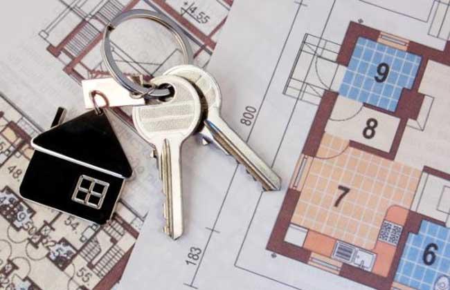 商业贷款转公积金贷款如何办理?