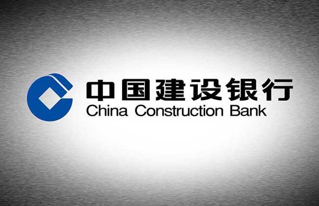 建设银行理财产品有哪些?