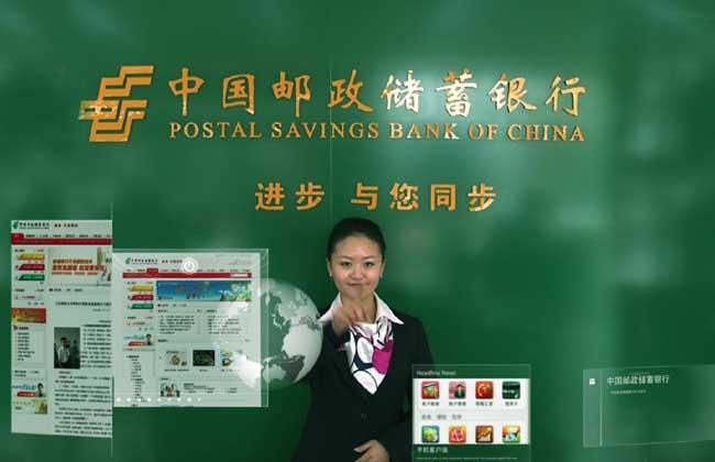 邮政储蓄小额贷款申请条件