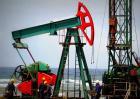 石油期货是什么意思?
