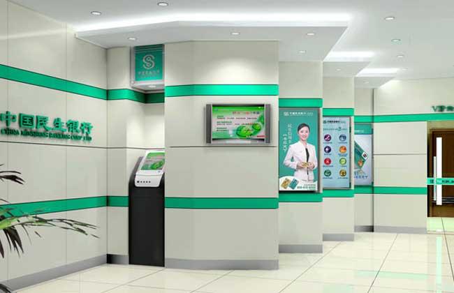 民生银行理财产品
