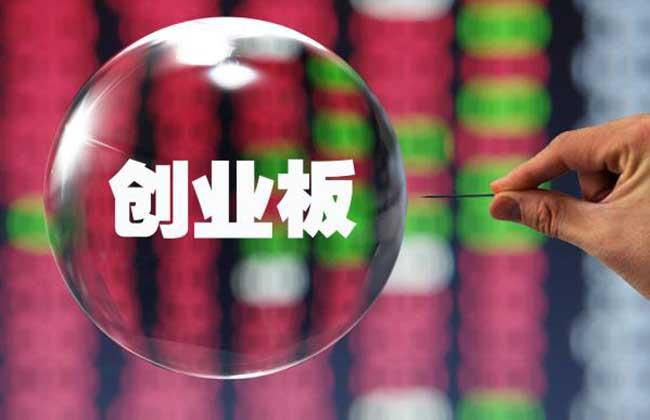 創業板股票如何開戶?