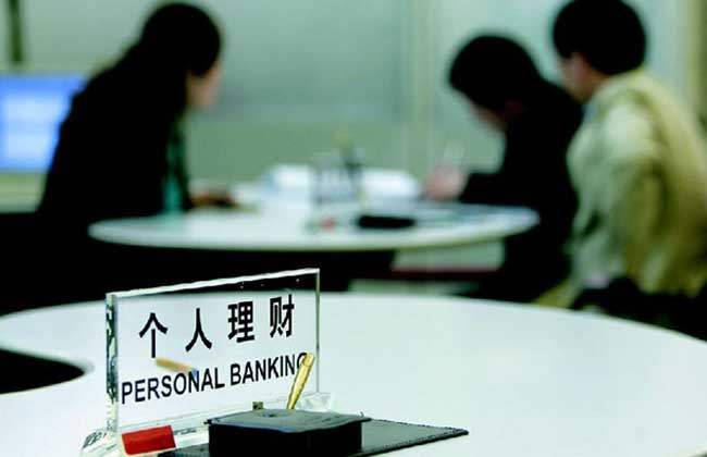 记账式国债存在什么风险?