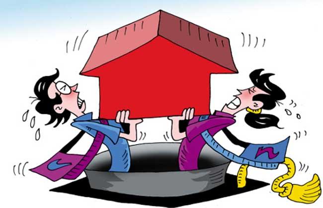 房屋抵押贷款利率怎么算