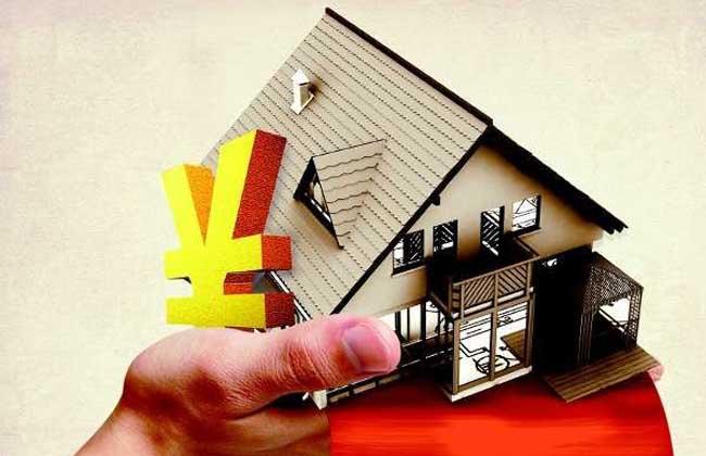 首套房贷款利率怎么算