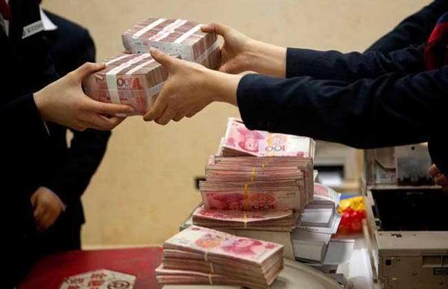 银行贷款利息怎么算